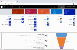 فارسی ساز Microsoft Dynamics CRM 365